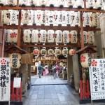 【京都小紀行 年始編8】錦市場で買い食い