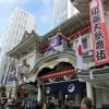 初、歌舞伎座