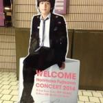 今年はこれが最初で最後、藤澤ノリマサ コンサート
