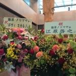 藤澤ノリマサ コンサートツアー2015