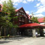 【岳沢登山:4】上高地帝国ホテルでティータイム