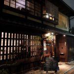 【京都小紀行 ひとり旅9】町家カフェで夕食