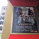 『1789 バスティーユの恋人たち』 新たなるイケメン・ミュージカルスター発見!